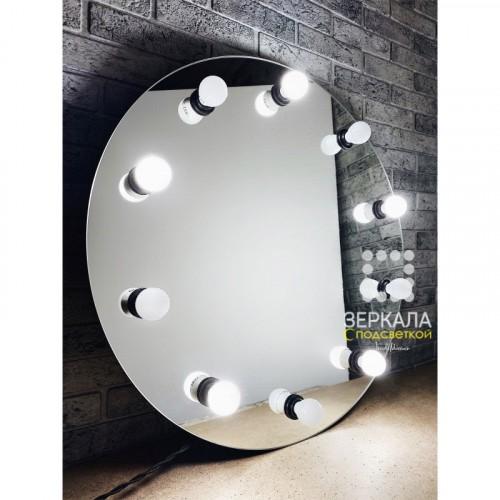 Круглое безрамное гримерное зеркало с подсветкой 70 см