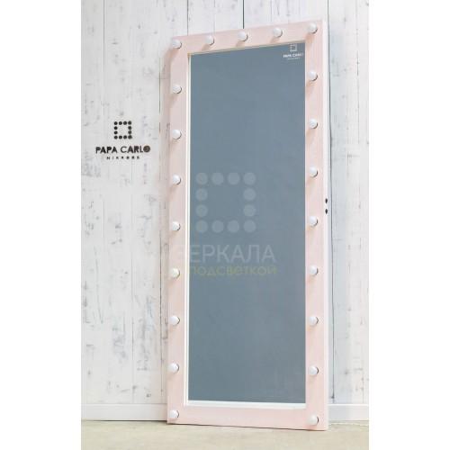 Светло-розовое гримерное зеркало из массива дерева 180 на 80